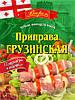 """Приправа грузинская 30 г  ТМ """"Впрок"""""""