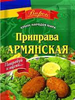 """Приправа армянская 30 г  ТМ """"Впрок"""""""