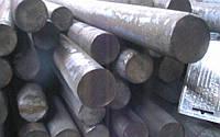 Круг 230 сталь 4х5мфс