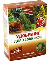 Добриво для хвойних Чистий лист 300 гр./ Удобрение для хвойников.