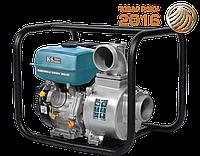 Мотопомпа Konner & Sohnen KS 100 (81 м³/час)