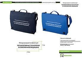 Работа для сети косметологических клиник Virtus в Одессе. Выполнено качественно, клиент сделал дозаказ.