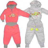 Тёплый костюм для деток Мишутка