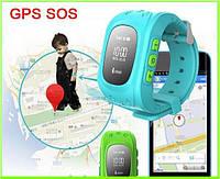 Часы Smart Baby Watch GPS - Оригинал!  -   навигатор с кнопкой SOS