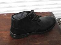 Ботинки робочого