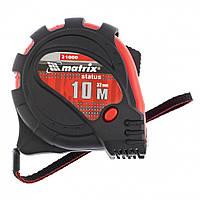 Рулетка Status magnet 3 fixations, 10 м х 32 мм, обрезиненный корпус, зацеп с магнитом// MTX 31000
