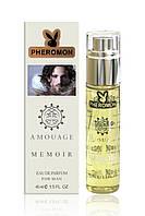 Мужской мини парфюм с феромонами Amouage Memoir Man (Амуаж Мемори Мен), 45 мл