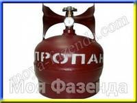Баллон для сжиженного газа (5 л) Украина
