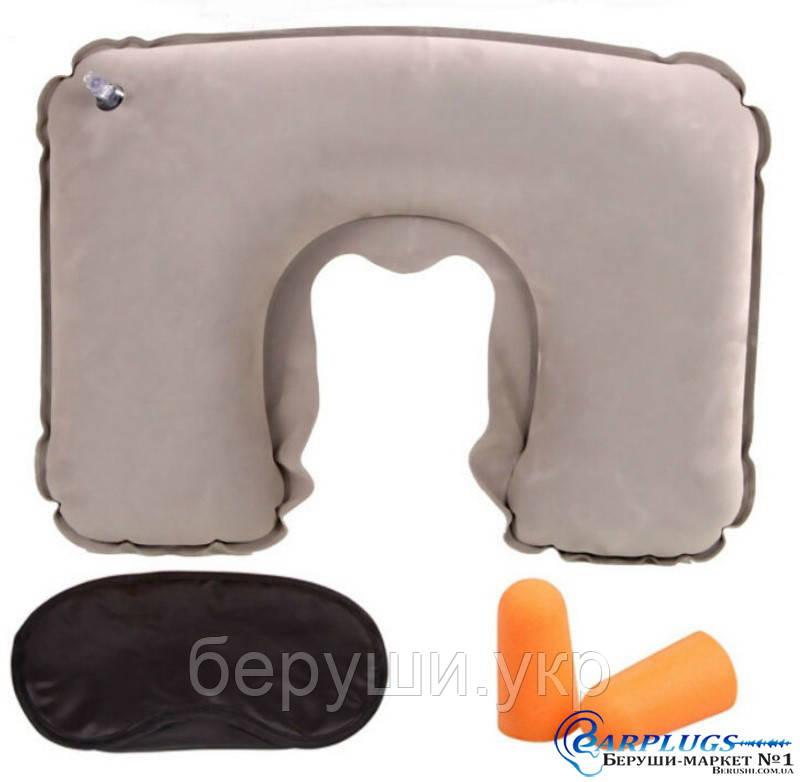 Надувная подушка для шеи. Маска + беруши + чехол в подарок! ПВХ, Китай