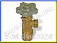 Вентиль ВБ-2 на баллоны от 5 до 50 литров