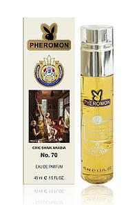 Мужской мини парфюм с феромонами Shaik Chic Shaik №70 ( Шейк Чик Шейк №70), 45 мл
