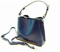 Borsa Fiume - Синяя небольшая сумка из перфорированной кожи.