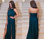 Женское шикарное платье в пол (5 цветов), фото 2