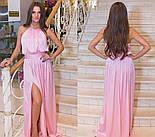 Женское шикарное платье в пол (5 цветов), фото 4