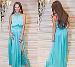 Женское шикарное платье в пол (5 цветов), фото 5