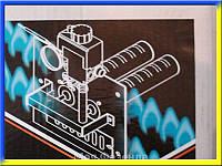 Автоматика Евросит с горелками 16 кВт (для котлов старого образца), цена