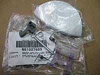 Ручка люка стиральной машины Ardo 651027693