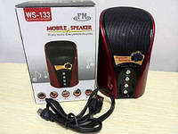 Bluetooth колонка WS-133, microSD, USB, FM. Мобильная колонка, переносная, портативная