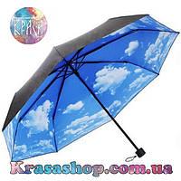 Зонт с облаками