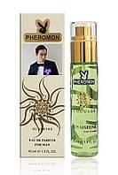 Мужской мини парфюм с феромонами Amouage sunshine,45 мл