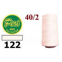 Нитки д/шиття 100% поліестер, 40/2, Вес:Бр/Нт=133/115г/4000яр.(122), рожевий світлий