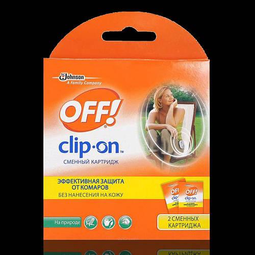 Офф Клип-он Off Clip-on сменные картриджи от комаров на батарейке переносной