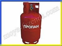 27 литровый газовый баллон (п-во Беларуси)