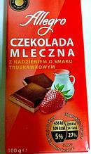 Шоколад Allegro молочный с клубникой 100г