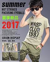 Детский, Летний костюм - Качество -100% Хлопок. Новейшая-модная коллекция 2017!