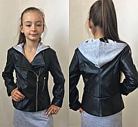 Кожаная куртка косуха для девочки