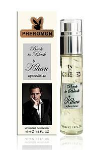 Унисекс мини парфюм с феромонами Kilian Back to Back Aphrodisiac,45 мл