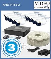 """Комплект видеонаблюдения для котеджа FullHD """"AHD-H 8 out Kit"""""""