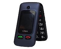 Sigma Mobile Comfort 50 Shell Dual Sim Blue (4827798212332)
