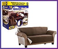 Защитное, влагостойкое покрывало для дивана Couch Coat