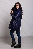 Куртка женская Колокольчик синяя