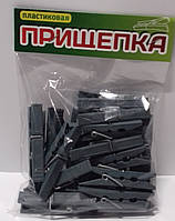 Прищепки пластиковые в пачке 20 шт.