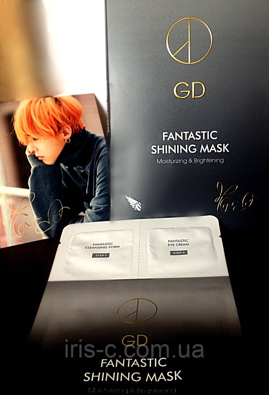 Набор маска, пенка, крем GD Fantastic Shining Mask 1шт+1.5мл+1.5мл