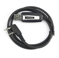USB Программатор для раций Baofeng, Kenwood, Quansheng