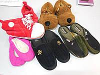 Тапочки, обувь домашняя микс