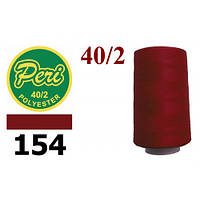 Нитки д/шиття 100% поліестер, 40/2, Вес:Бр/Нт=133/115г/4000яр.(154), червоний цегляний