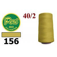 Нитки д/шиття 100% поліестер, 40/2, Вес:Бр/Нт=133/115г/4000яр.(156), зелено коричневий світлий