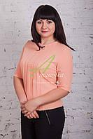 Деловая женская блузка пудрового цвета весна 2017 от производителя - (код бл-114с)