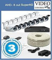 """Комплект видеонаблюдения  """"AHD 8 out SuperHD"""""""