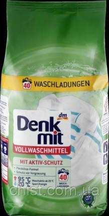 Denkmit стиральный порошок для белого белья Vollwaschmittel (2,7 кг.-40 стирок) Германия