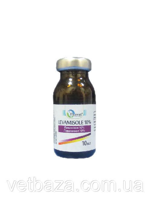 Левамизол 10%   10 мл