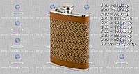 Фляга металлическая 8B5-33-(8oz) MHR /53-2
