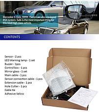 Ассистент контроля мертвых зон (BSA) - Hyundai YF Sonata / i45 (KABIS), фото 2