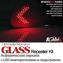 Асферические зеркала с LED повторителями и подогревом - Hyundai YF Sonata / i45 (KABIS), фото 2