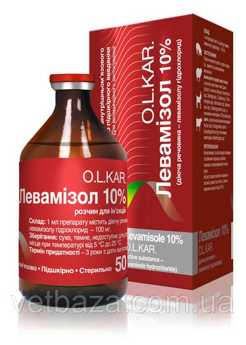 Левамизол 10%,  50 мл O.L.KAR.*