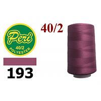 Нитки д/шиття 100% поліестер, 40/2, Вес:Бр/Нт=133/115г/4000яр.(193), рожеве бузковий темний